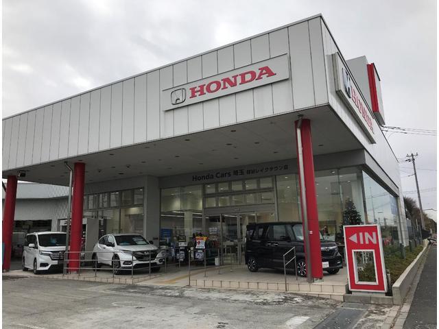 Honda Cars 埼玉 越谷レイクタウン店(1枚目)