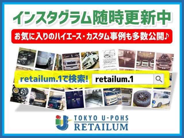 東京ユーポスRetailum 埼玉店(6枚目)