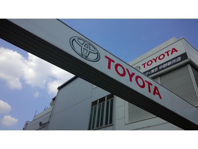 トヨタモビリティ東京(株)中野新井店