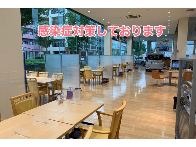 トヨタモビリティ東京(株)町田旭町店(2枚目)