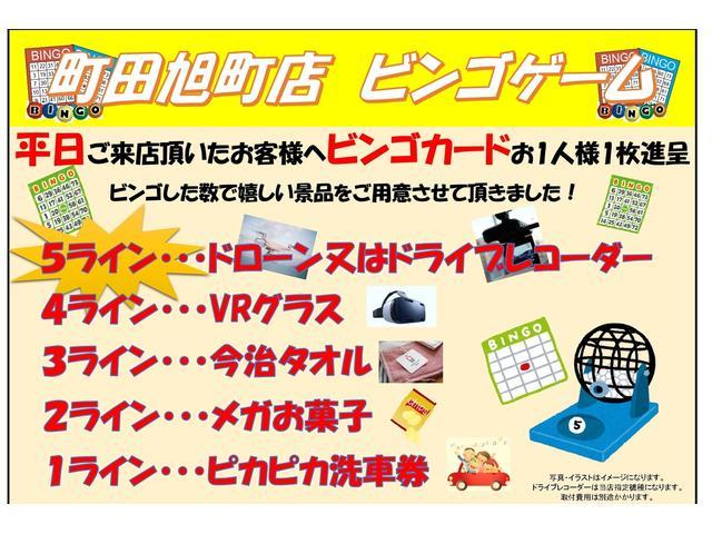 トヨタモビリティ東京(株)町田旭町店(6枚目)