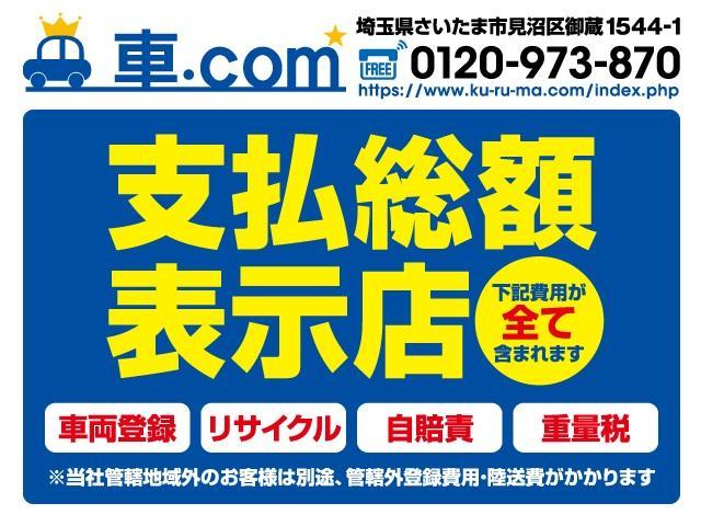 車.com(5枚目)