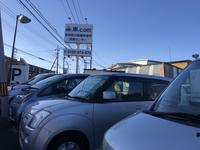 車.com
