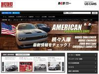 ジープ西東京 (株)光岡自動車
