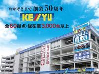(株)ケーユー 湘南平塚店