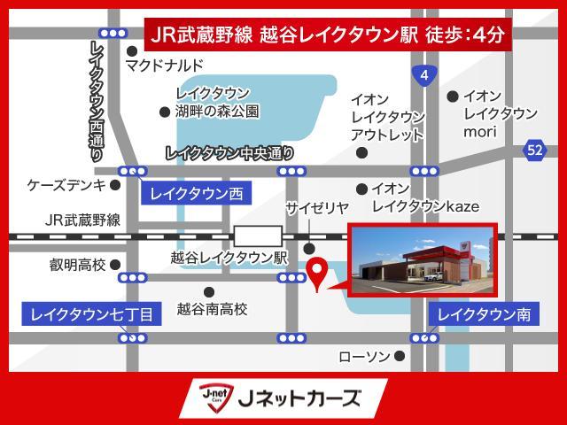 Jネットカーズ越谷レイクタウン店(2枚目)