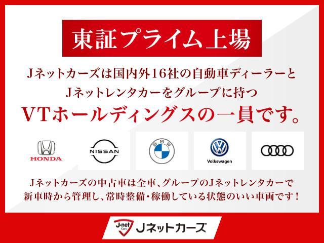 Jネットカーズ越谷レイクタウン店(3枚目)