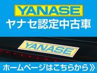 ヤナセ キャデラック・シボレー大阪