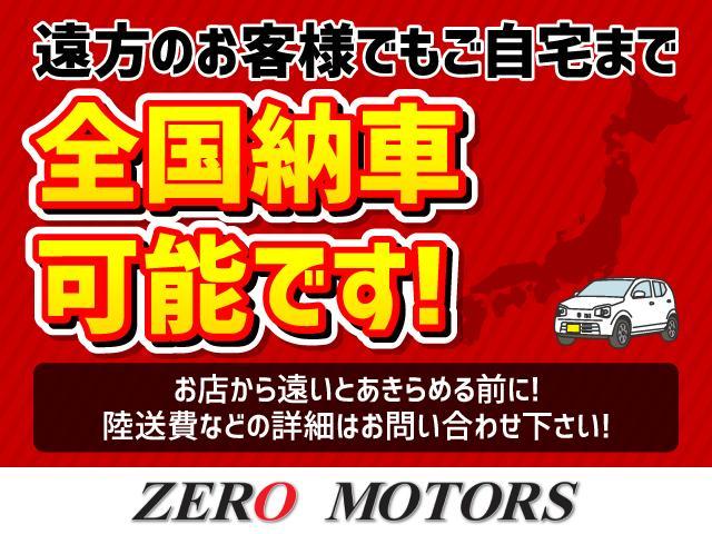 ZERO MOTORS上尾 コンパクトカー&軽自動車専門店(5枚目)