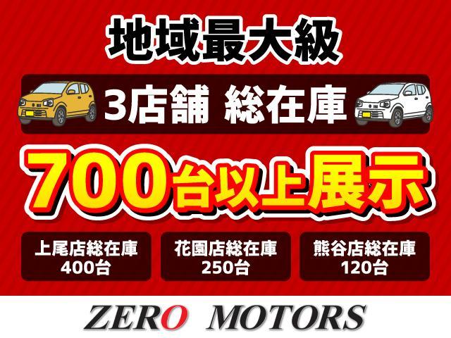 ZERO MOTORS上尾 コンパクトカー&軽自動車専門店(6枚目)