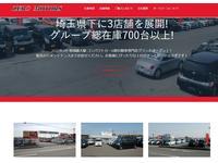 ZERO MOTORS上尾 コンパクトカー&軽自動車専門店