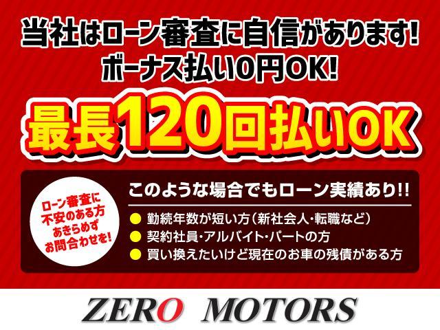 ZERO MOTORS花園 軽自動車専門店(3枚目)