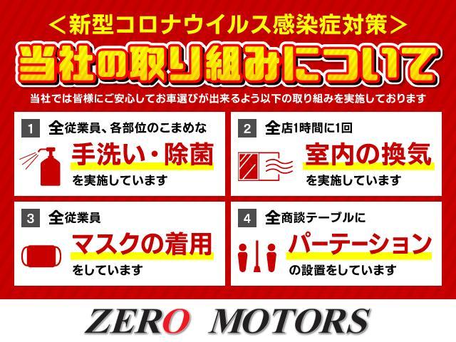 ZERO MOTORS花園 軽自動車専門店(4枚目)