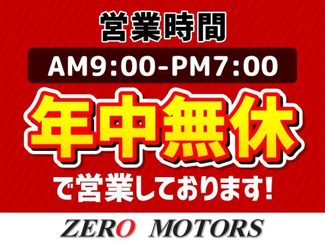 ZERO MOTORS花園 軽自動車専門店(6枚目)