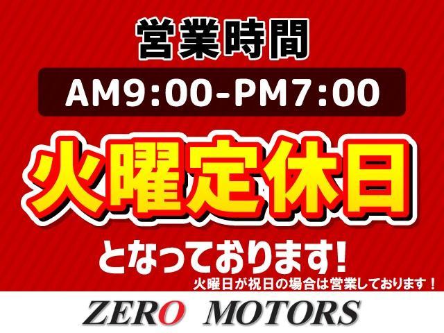 ZERO MOTORS熊谷 軽自動車専門店(4枚目)