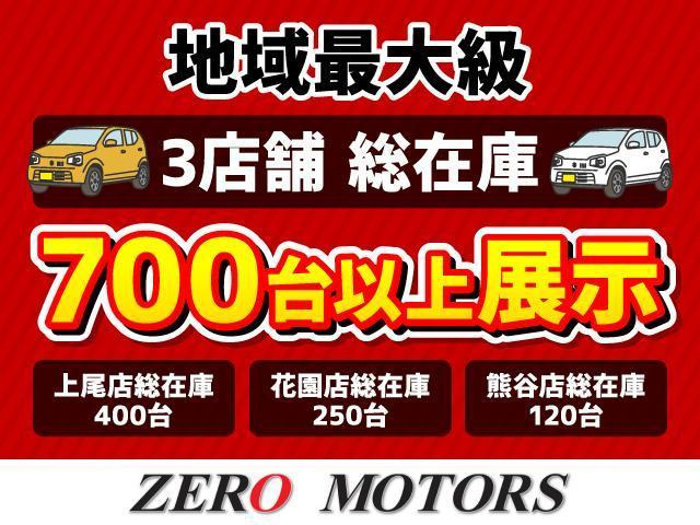 ZERO MOTORS熊谷 軽自動車専門店(6枚目)