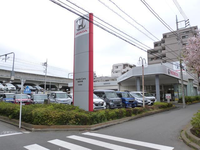 (株)ホンダカーズ東京中央 中村橋店(1枚目)