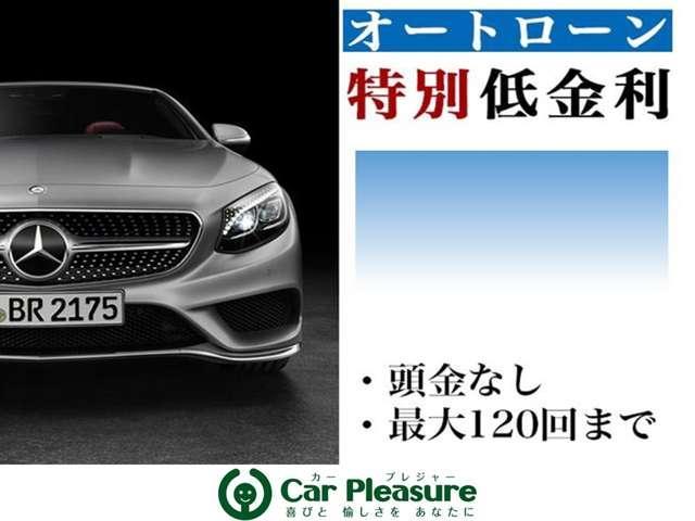 Car Pleasure NEXT(6枚目)