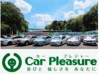 Car Pleasure NEXT