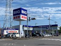 ビッグモーター 八潮店