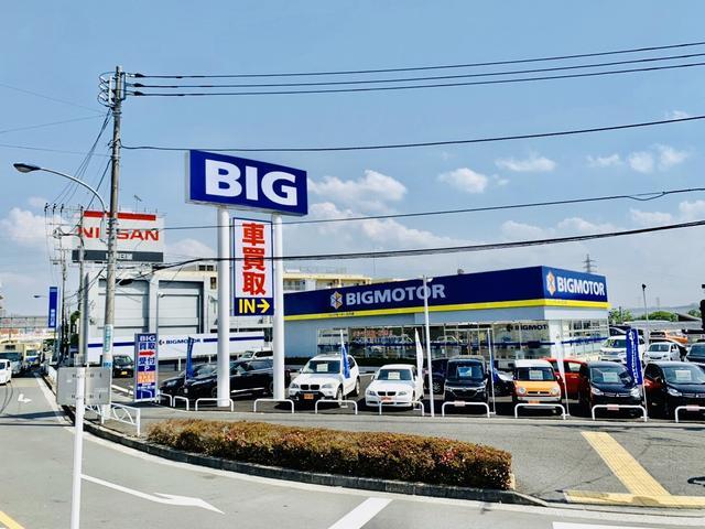 ビッグモーター 立川店