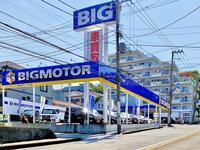 ビッグモーター 横浜別所インター店