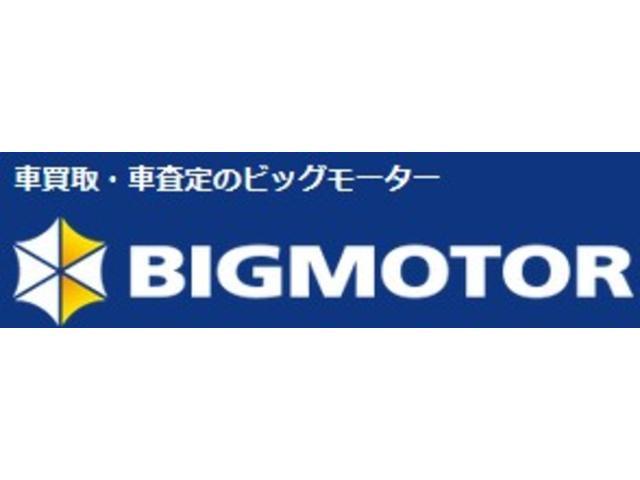 ビッグモーター 新潟店