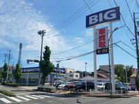 ビッグモーター 名古屋四軒家店
