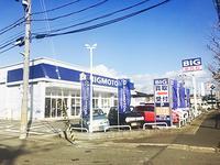 ビッグモーター 京都伏見店