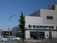 ビッグモーター 京都山科店