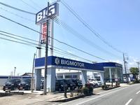 ビッグモーター 宝塚インター店