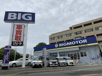 ビッグモーター 海田店