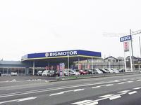 ビッグモーター 京都八幡店