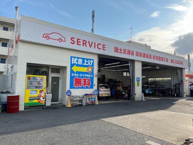 オートキヨスク寒川(3枚目)