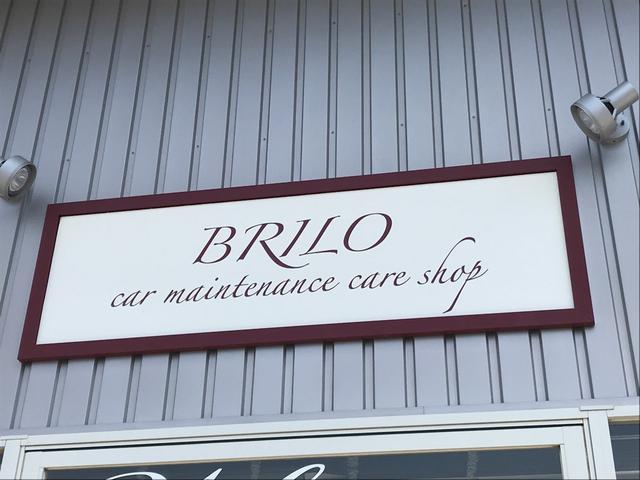 桶川市のBRILOです。自社認証工場完備。整備から販売までお車の事ならお任せください。