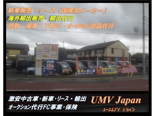 UMV Japan八千代緑が丘店(6枚目)
