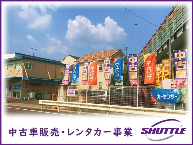 shuttle(シャトル)(1枚目)