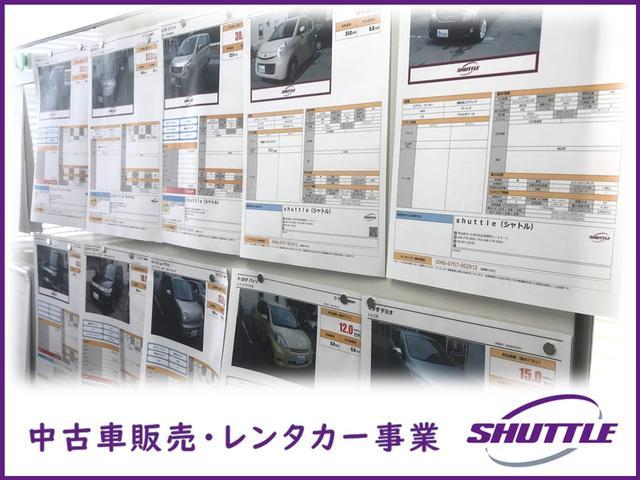 shuttle(シャトル)(5枚目)