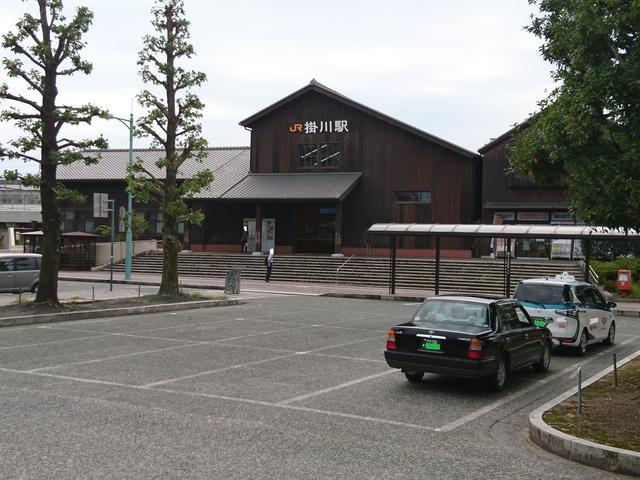 CARTENDER カーテンダー静岡(6枚目)