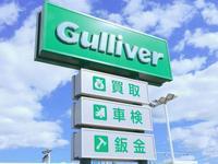 ガリバー北名古屋店(株)IDOM