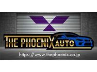 THE PHOENIX ザ・フェニックス