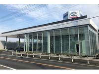 ネッツトヨタ千葉株式会社 八千代店