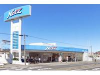 ネッツトヨタ千葉株式会社 北柏店