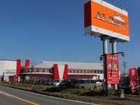 エルレカーズ野田2号店