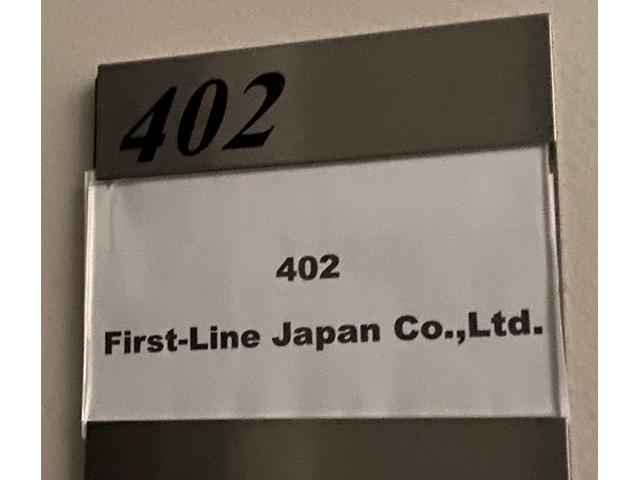 First-Line Japan