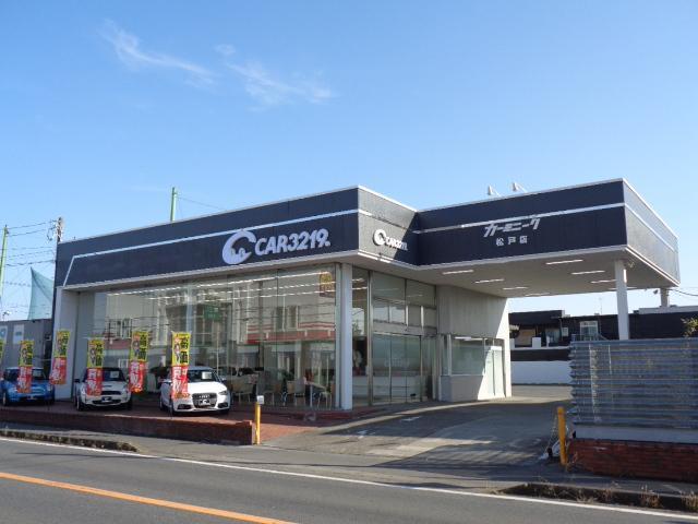 カーミニーク松戸店