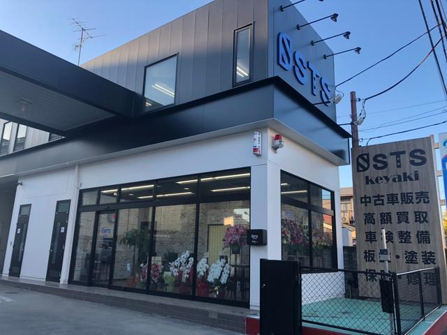 エスティーエス Keyaki店
