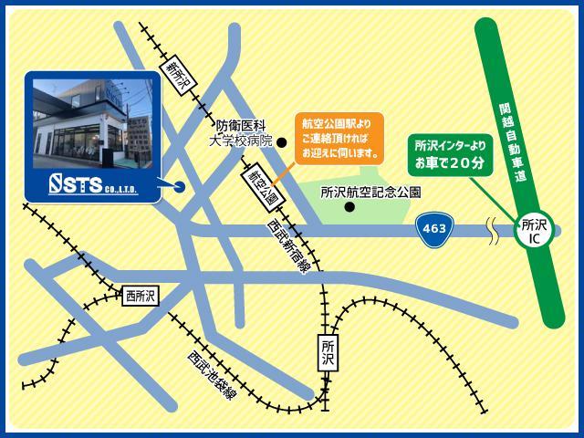 エスティーエス Keyaki店(6枚目)