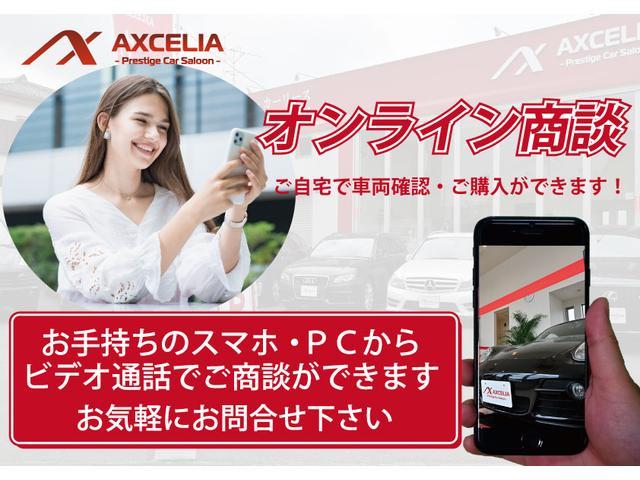 AXCELIA アクセリア 御成門サルーン(3枚目)