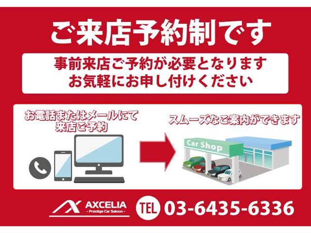 AXCELIA アクセリア 御成門サルーン(4枚目)
